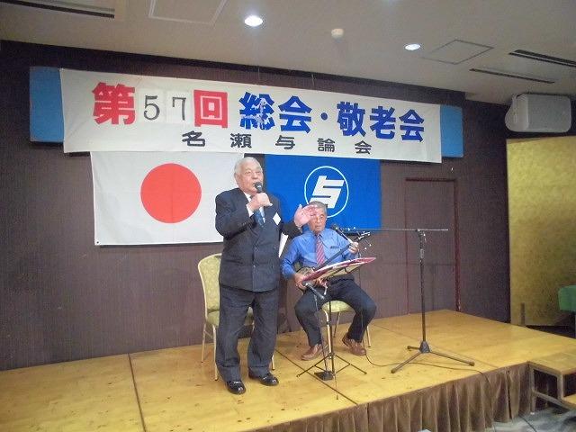 名瀬与論会・奄美大嶋観光ガイド