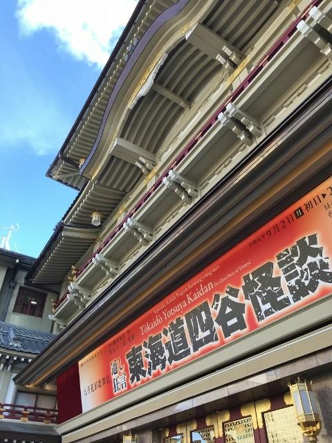 20190925 京都 ④
