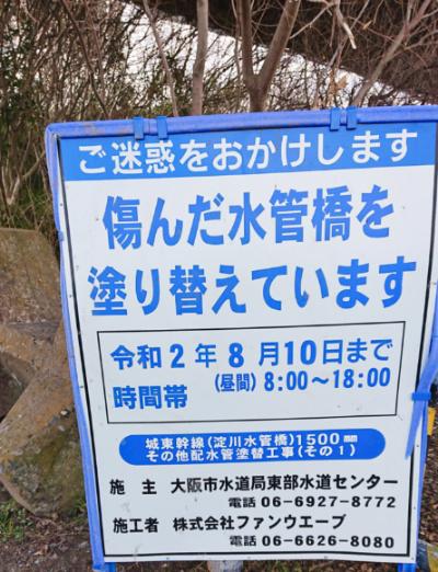 水道橋DSC_0001[710]