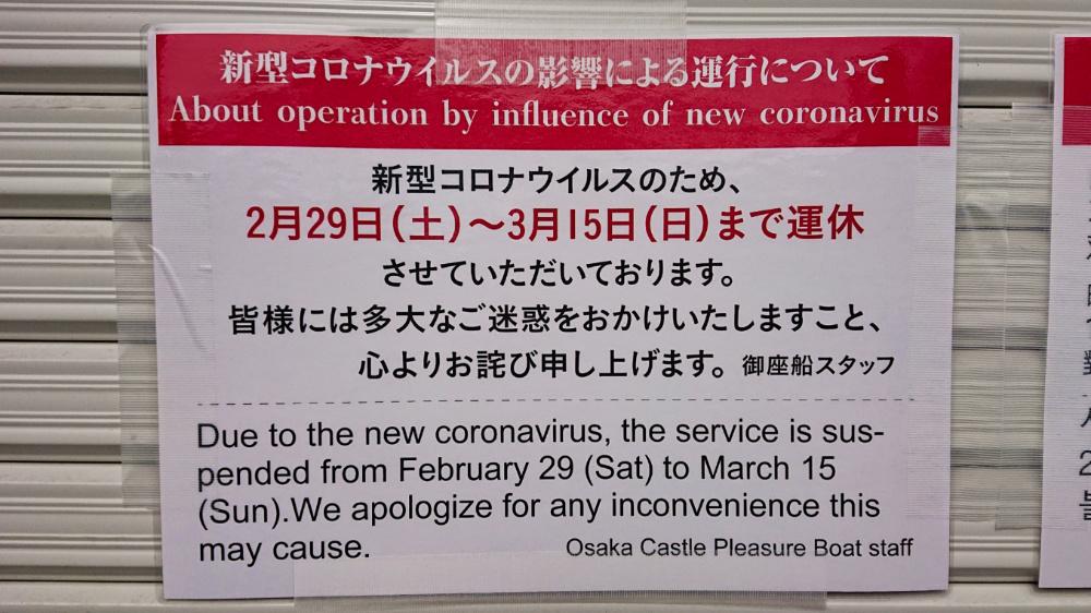 大阪城DSC_0088[852]