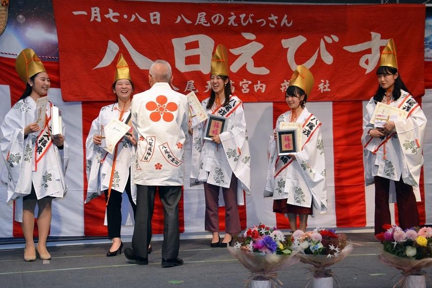 新八尾福娘コンテスト#1 (0)