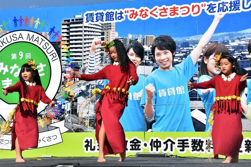 南草津・タヒチアンダンス#4 (20)