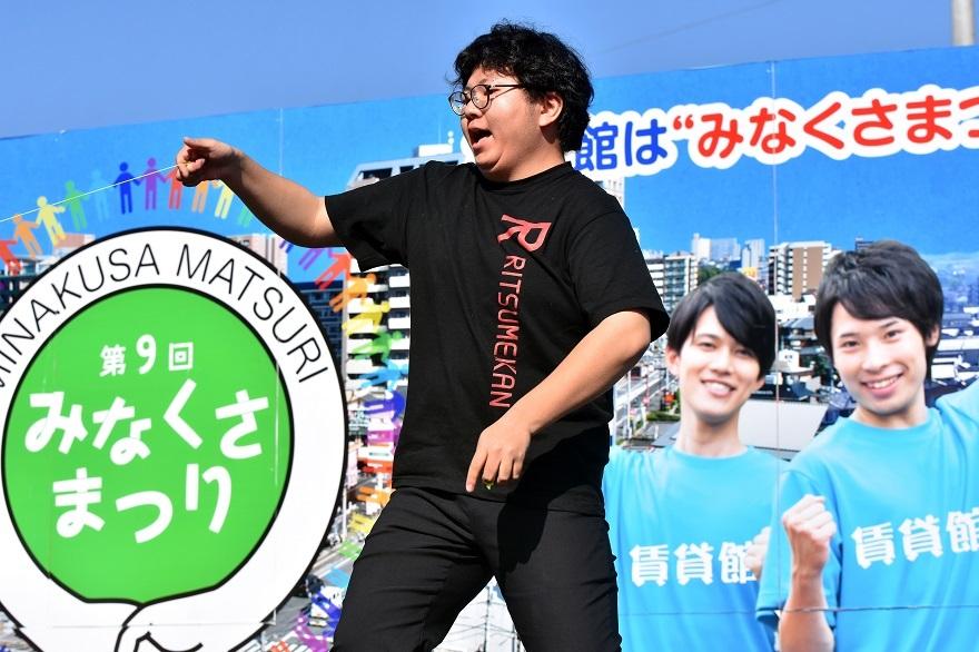 南草津・ダイ (6)