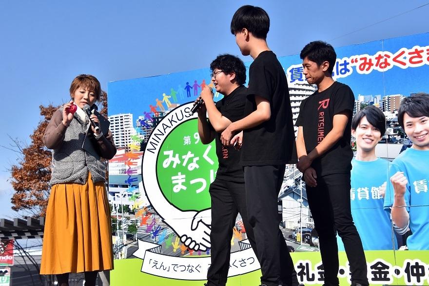 南草津・ダイ (9)