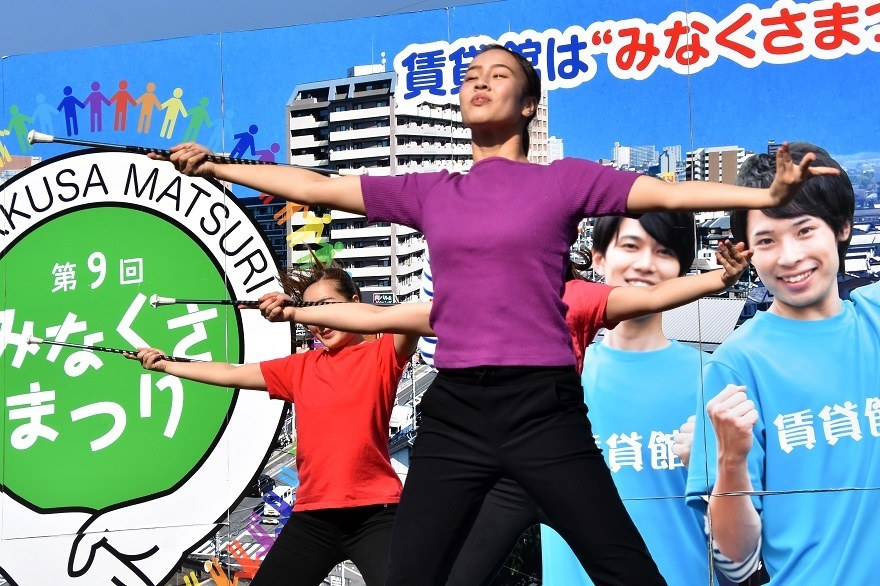 新南草津・ダイ (2)