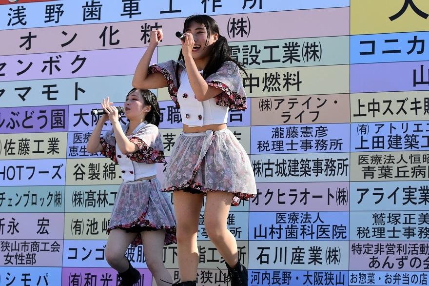 産業まつり19・大阪アイドル#3 (25)