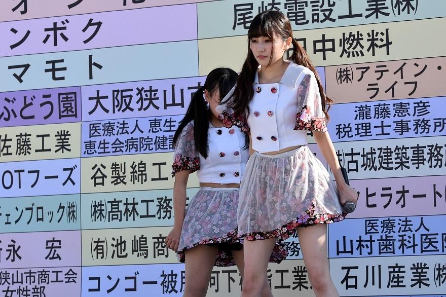 産業まつり19・大阪アイドル#3 (27)