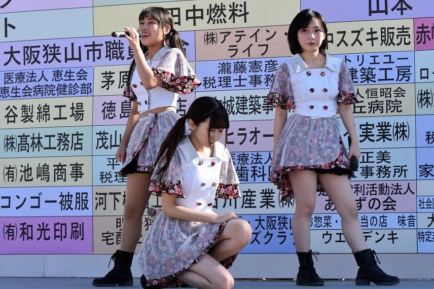産業まつり19・大阪アイドル#3 (31)