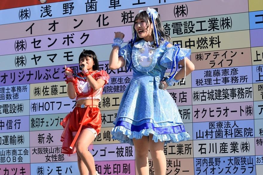 産業まつり19・名古屋アイドル#2 (28)