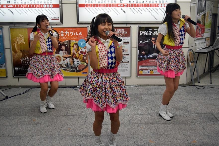 駄菓子アイドル (7)