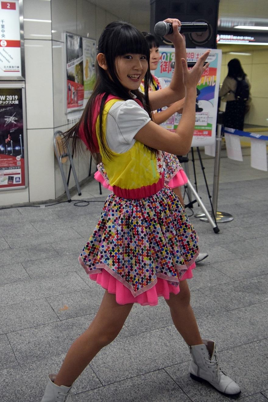 駄菓子アイドル (9)
