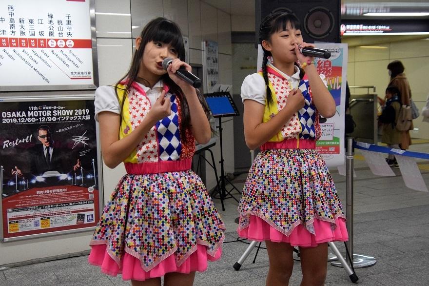駄菓子アイドル (12)