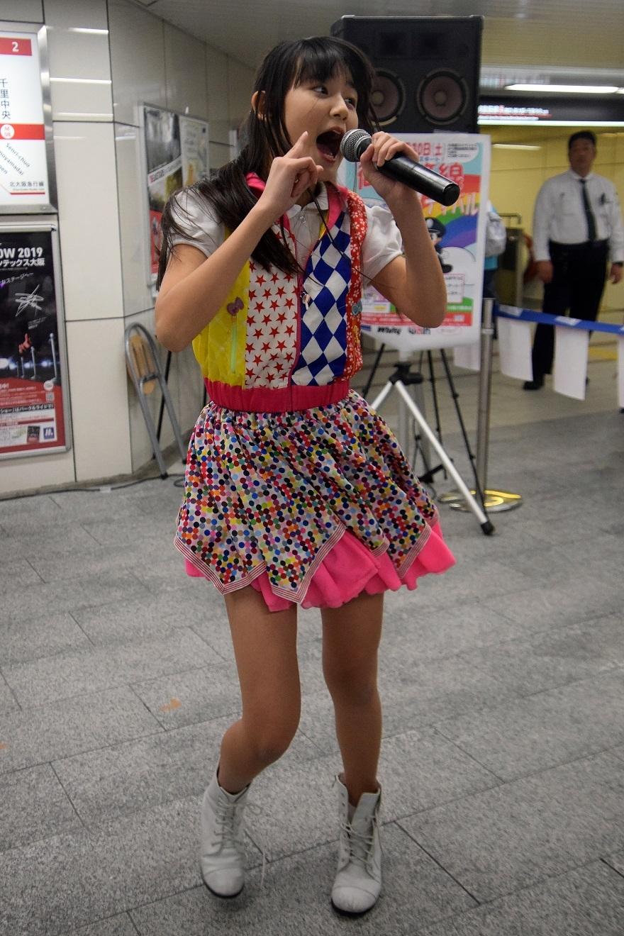 駄菓子アイドル (16)