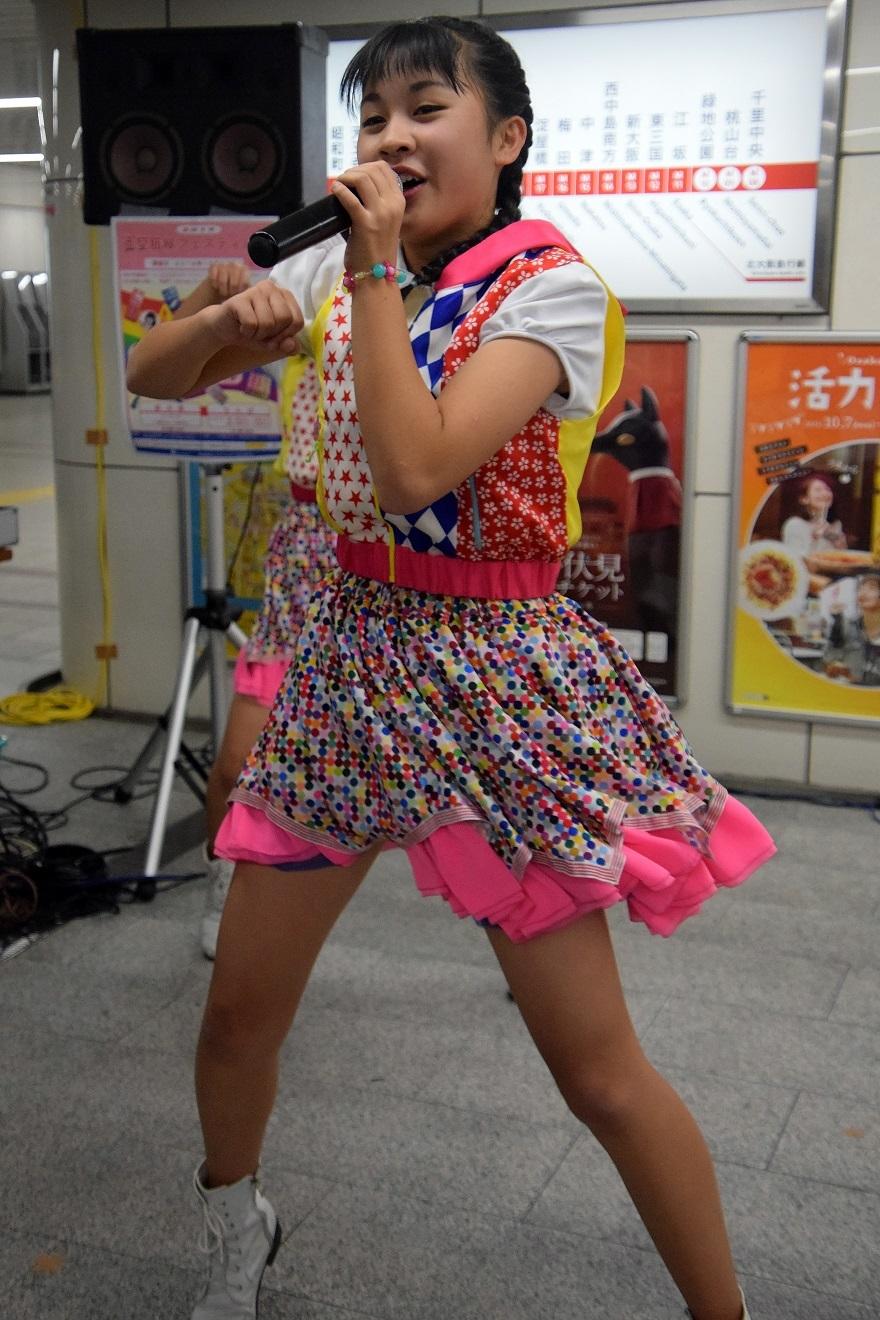駄菓子アイドル (029)