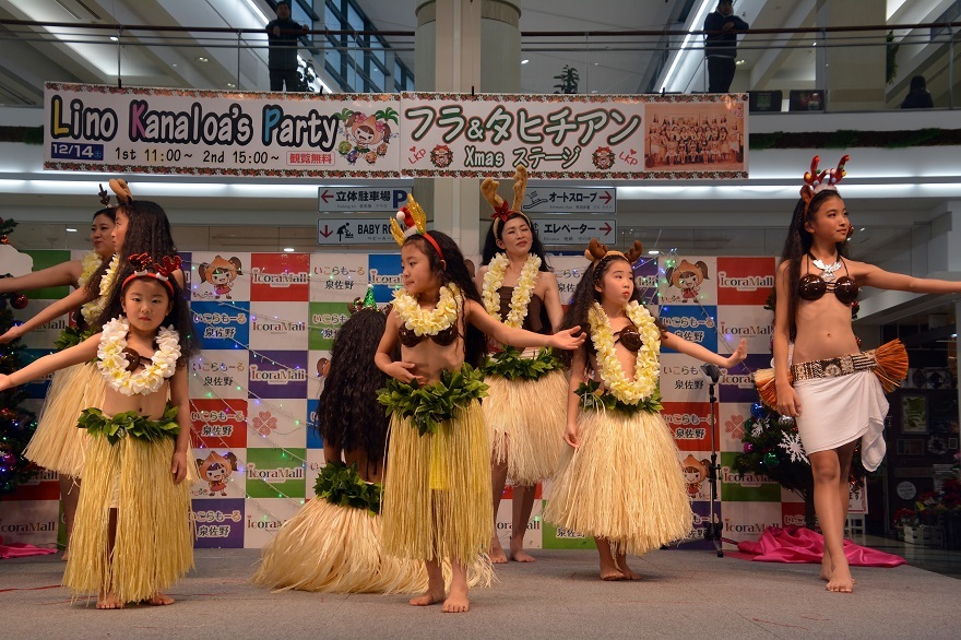 クリスマスフラ&タヒチアン19・ダイ (52)