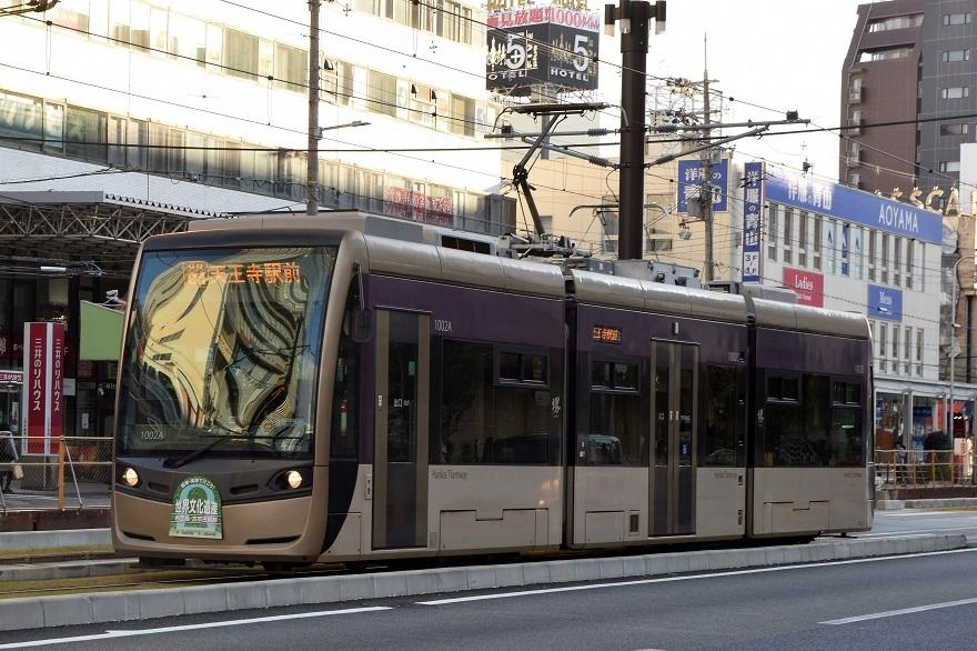 阪堺・天王寺駅 (0)