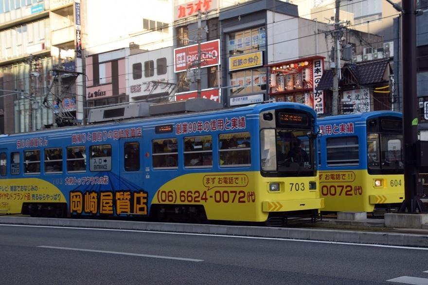 阪堺・天王寺駅 (2)