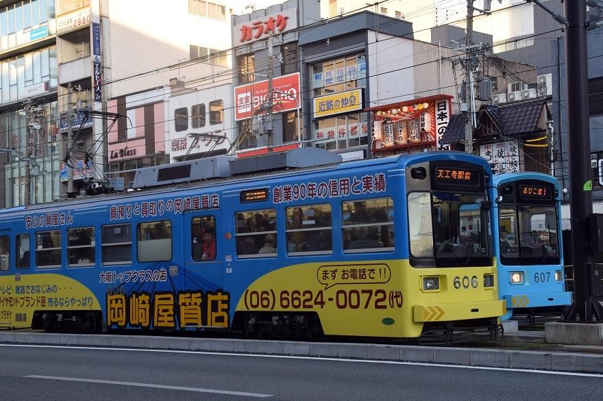 阪堺・天王寺駅 (4)