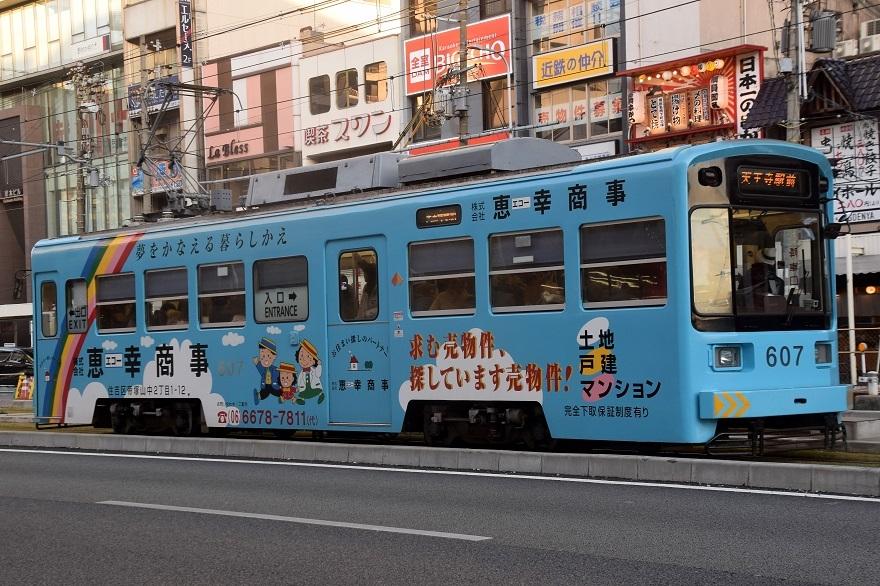 阪堺・天王寺駅 (3)