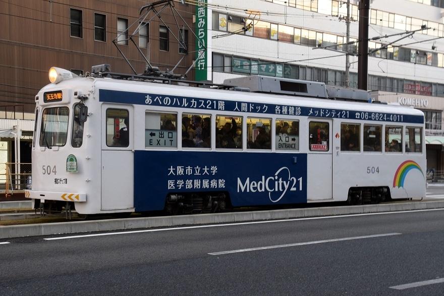 阪堺・天王寺駅 (9)