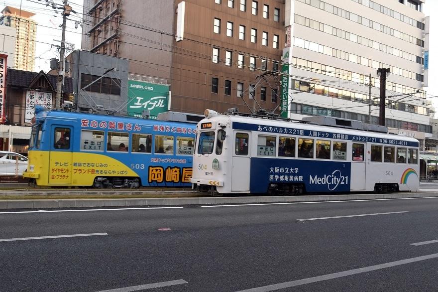 阪堺・天王寺駅 (10)