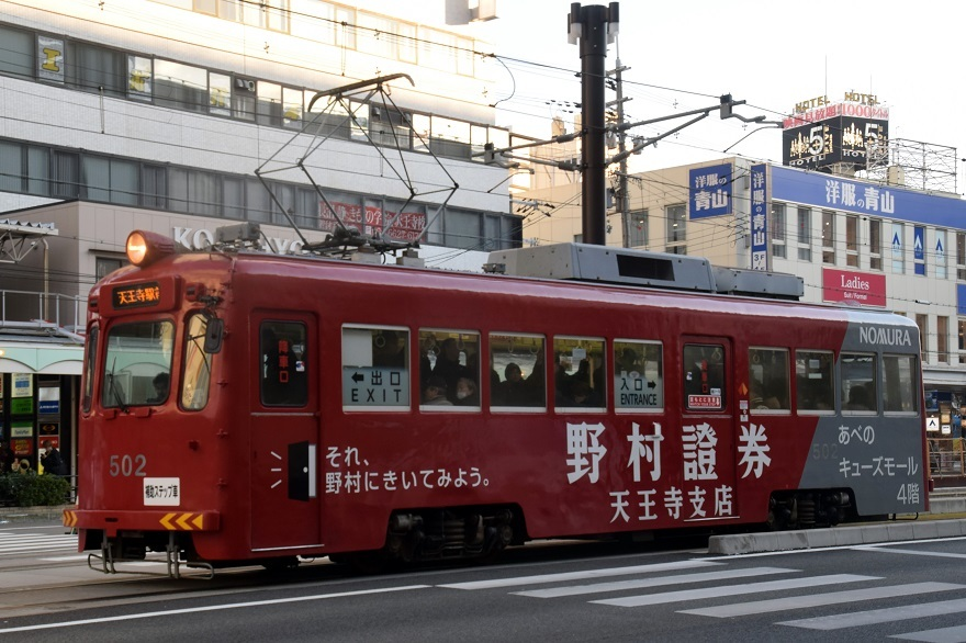 阪堺・天王寺駅 (15)
