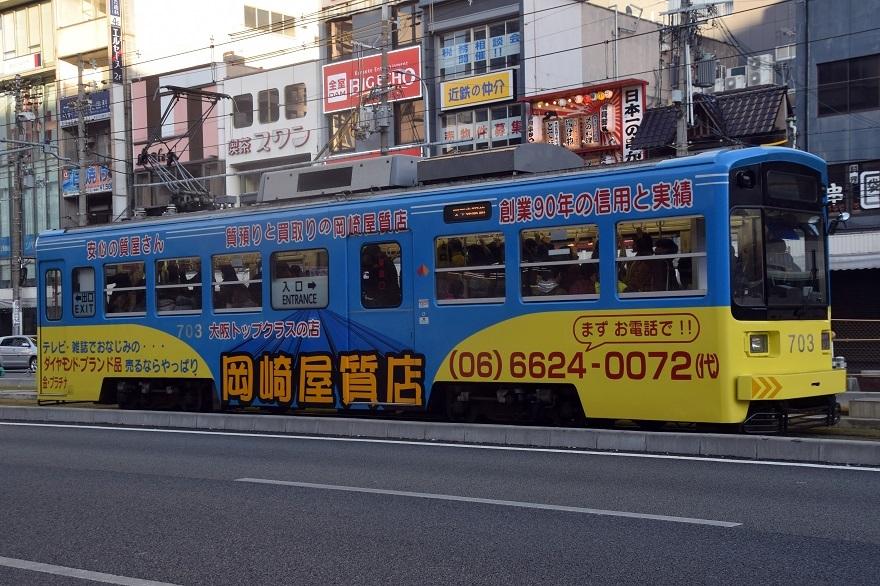 阪堺・天王寺駅 (12)