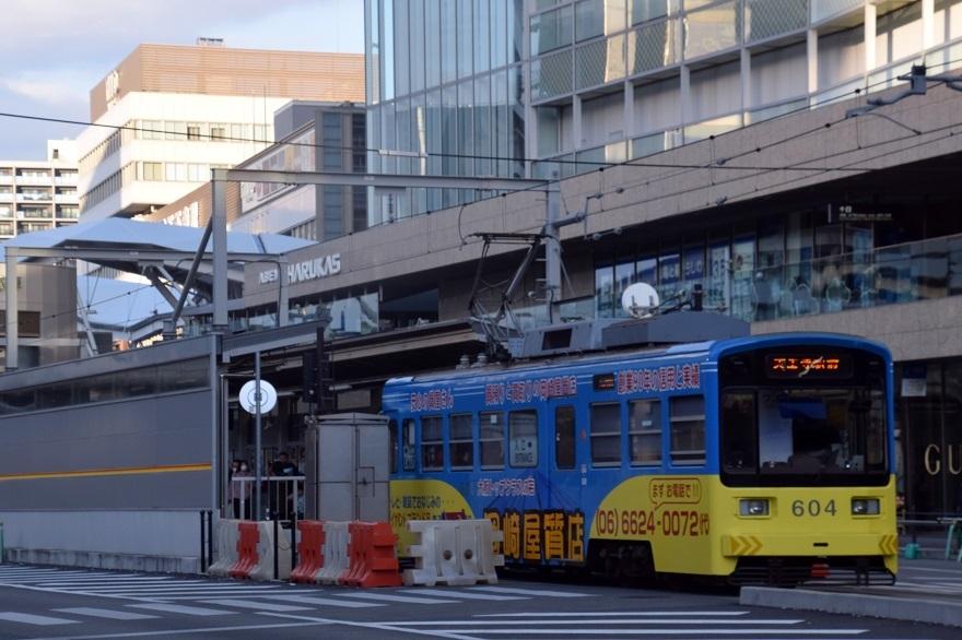 阪堺・天王寺駅 (13)