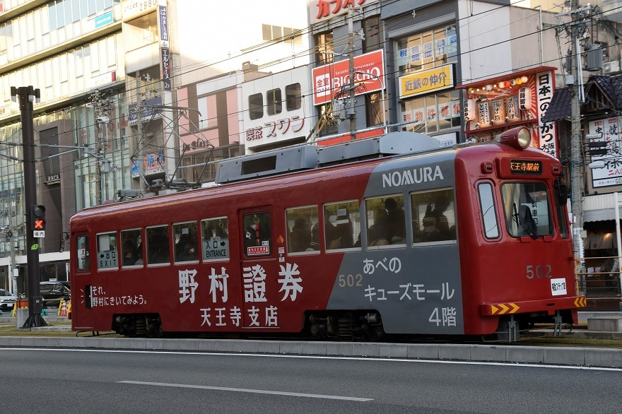 阪堺・天王寺駅 (017)