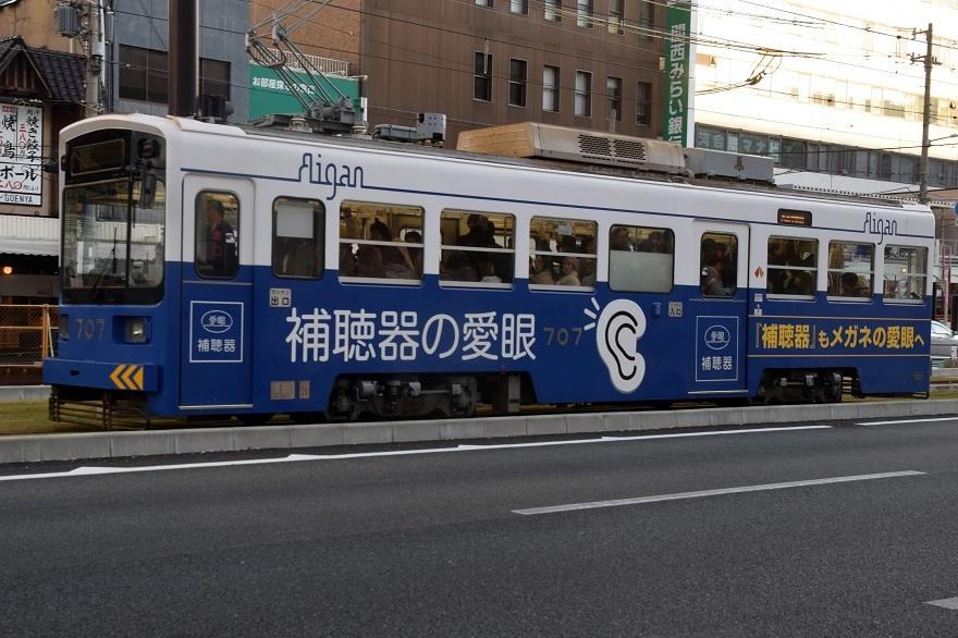 阪堺・天王寺駅 (17)