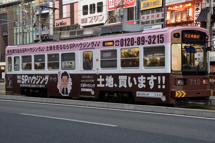 阪堺・天王寺駅 (20)