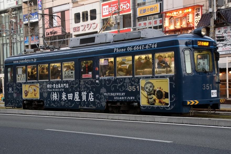 阪堺・天王寺駅 (22)