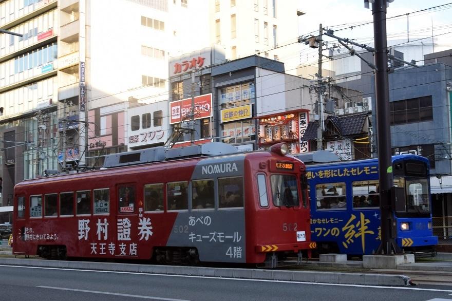 阪堺・天王寺駅 (27)