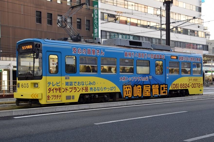 阪堺・天王寺駅 (30)