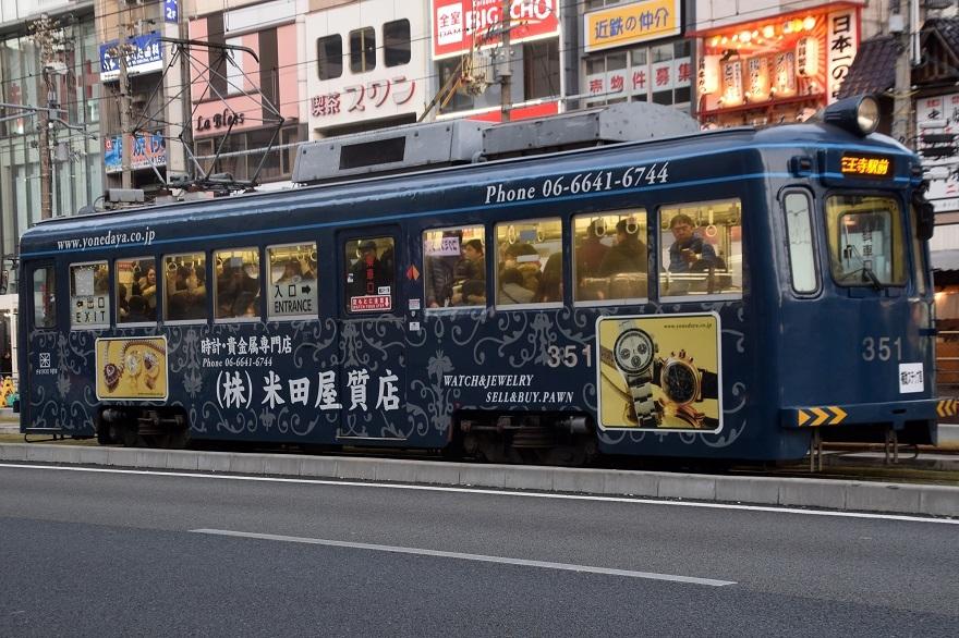 阪堺・天王寺駅 (31)
