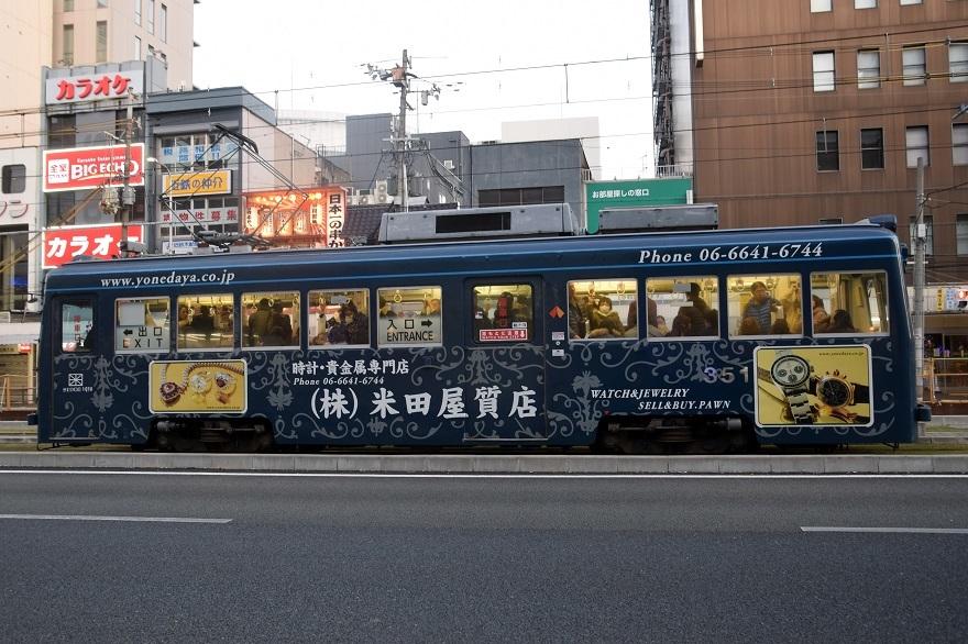 阪堺・天王寺駅 (32)