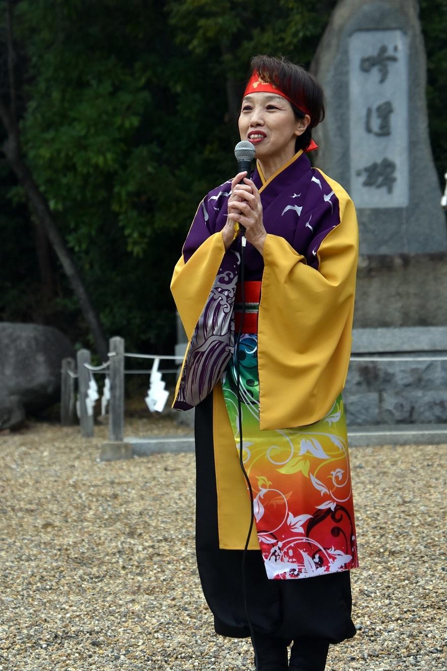 廣田神社よさこい2020・ダイ(18)
