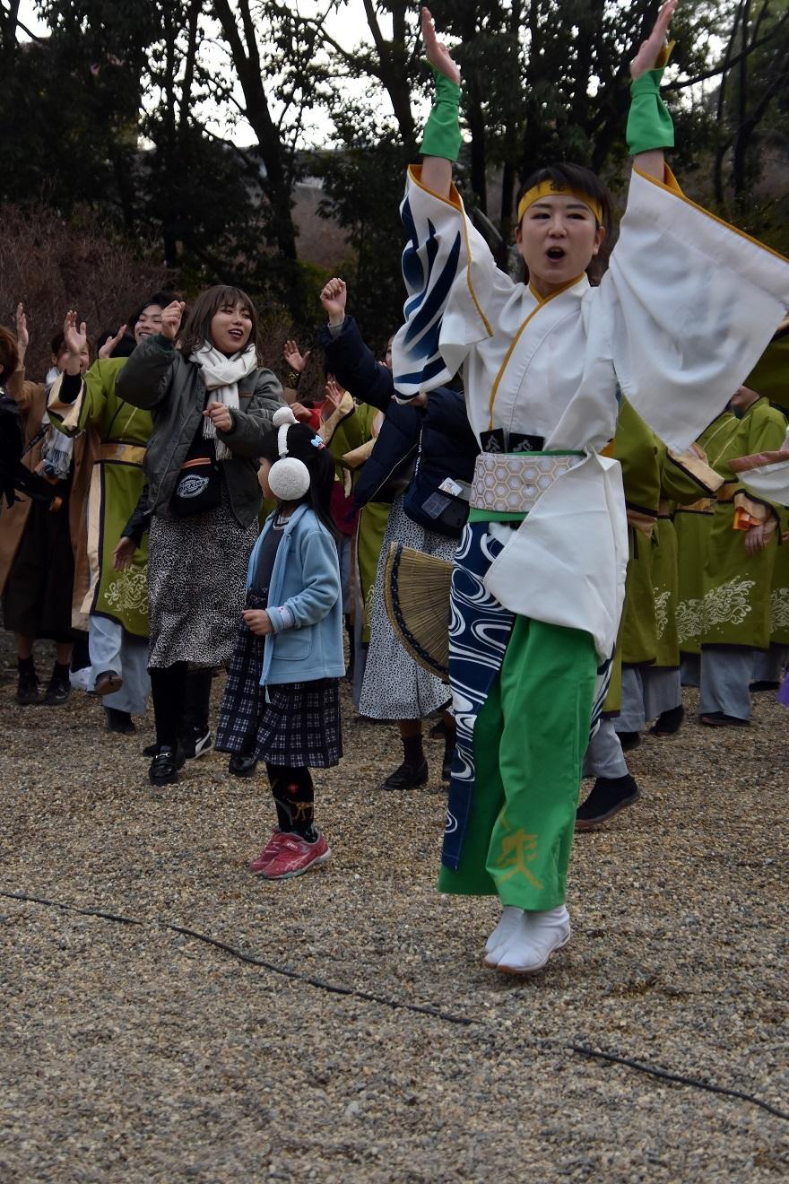 廣田神社よさこい2020・ダイ(37)