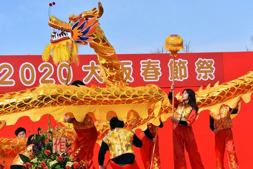 2020春節祭・ダイ (0)