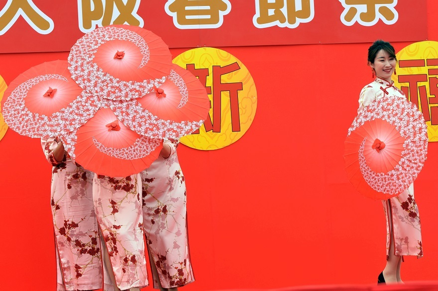 2020春節祭・中国舞踊#6 (23)