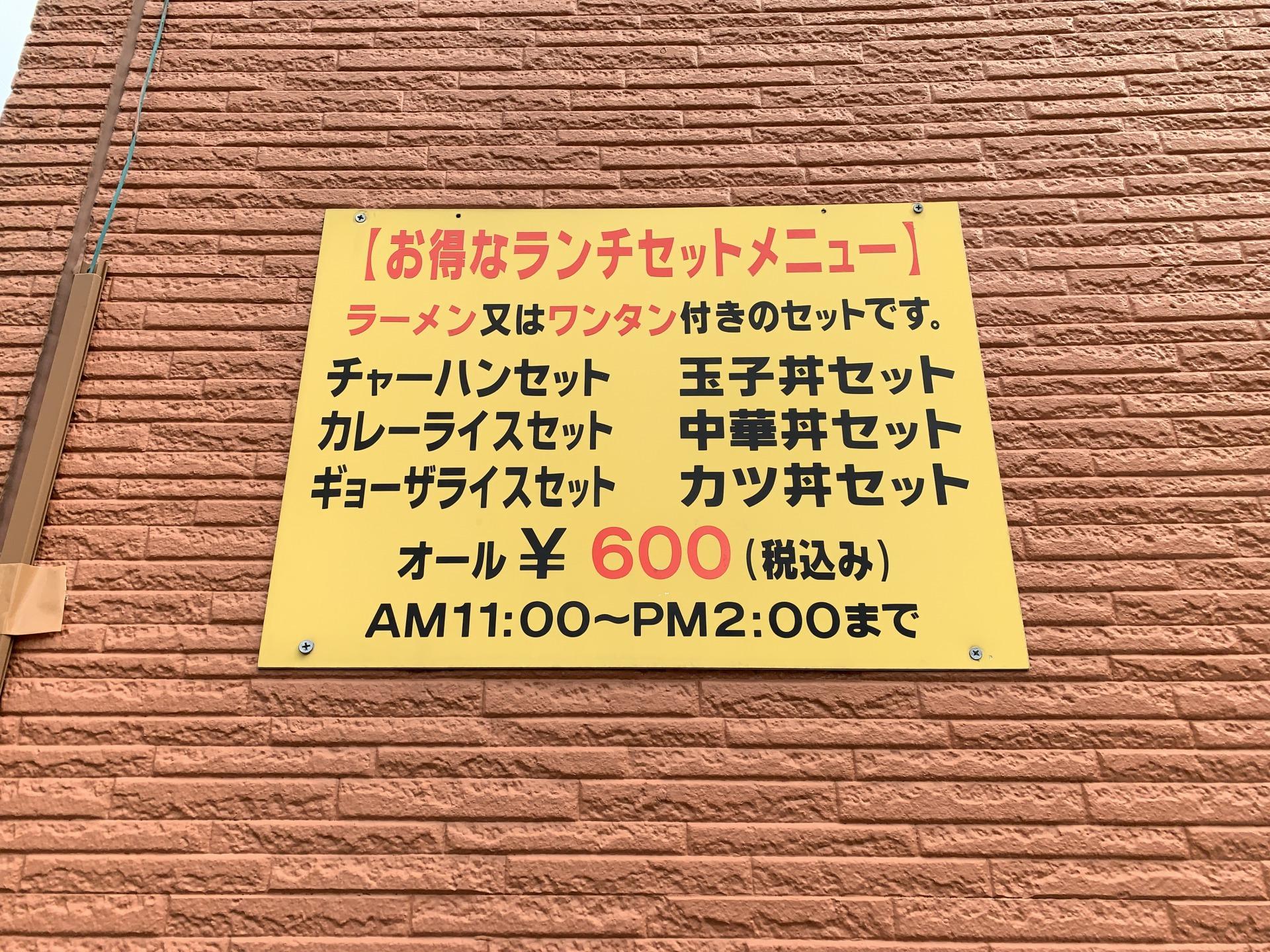 IMG_8334.jpg