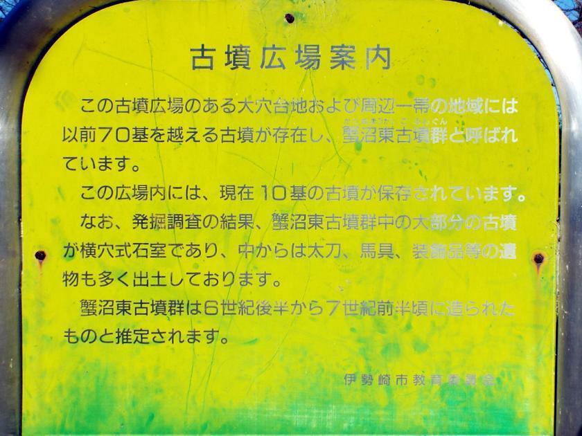 kaninumahigasihiroba.jpg