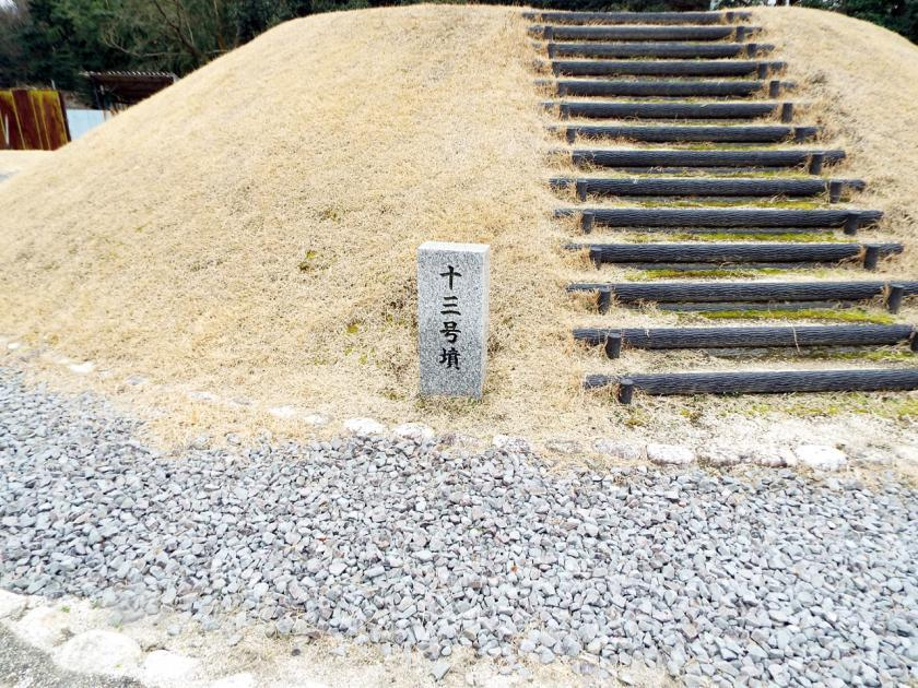 mukaiyama13hyochu.jpg