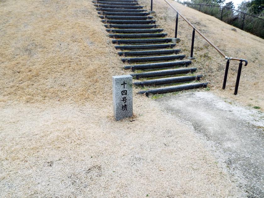 mukaiyama14hyochu.jpg