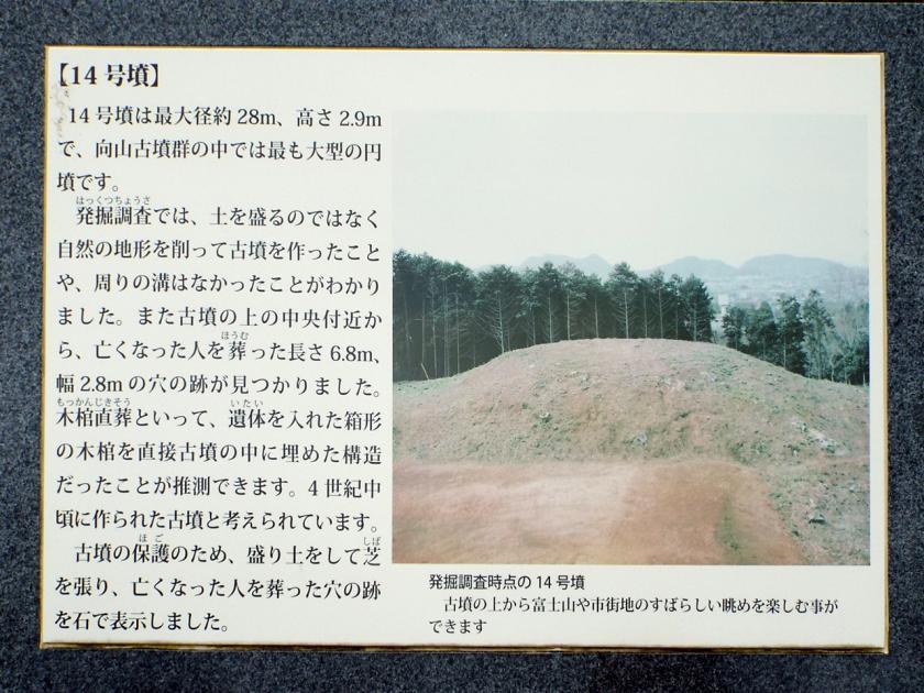 mukaiyama14kaisetu.jpg