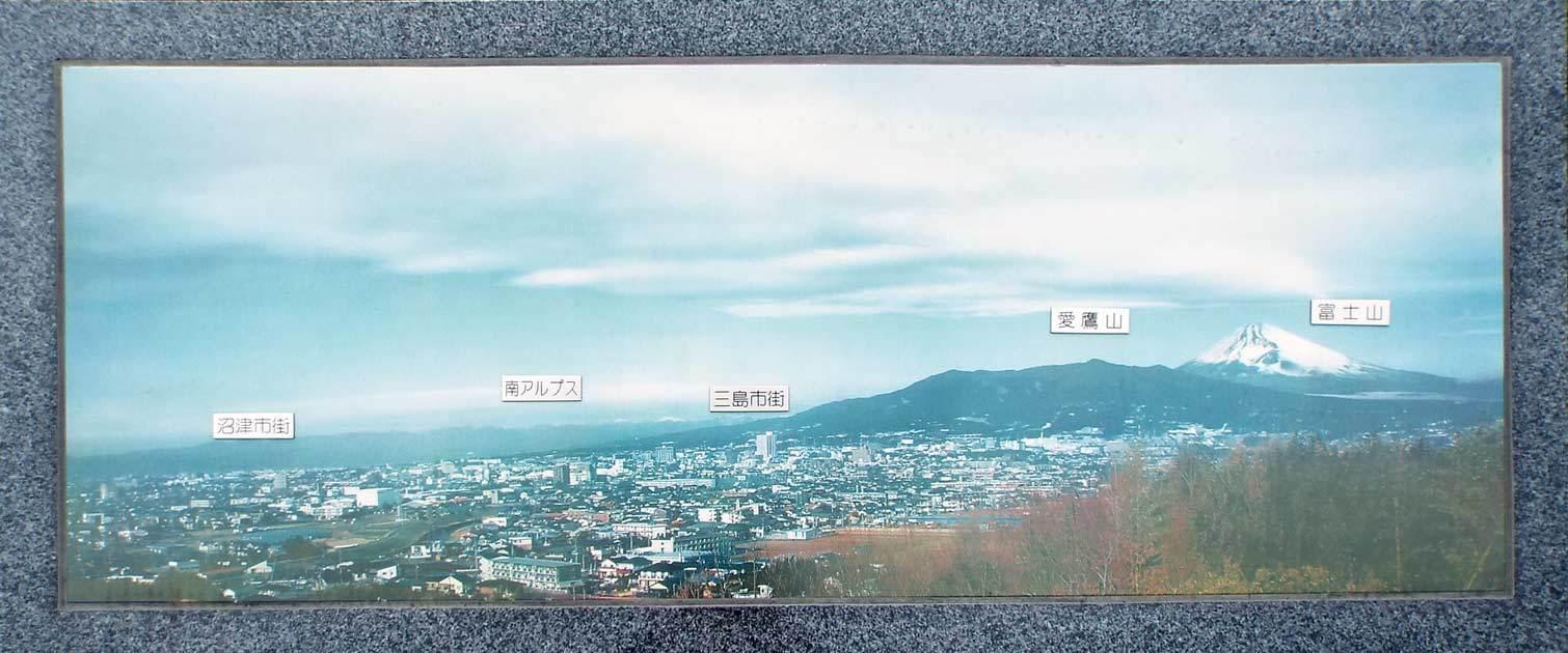 mukaiyama14viewsetumei.jpg