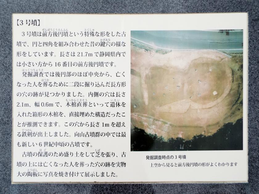mukaiyama3kaisetu.jpg