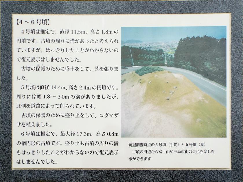 mukaiyama4to6kaisetu.jpg