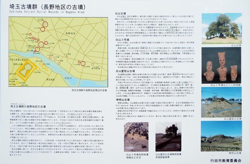 naganochikukaisetu.jpg