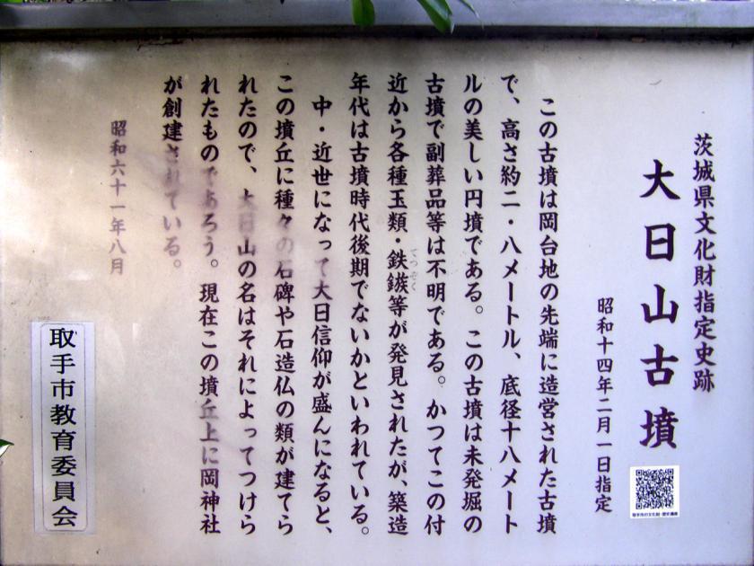 okadainichiyamakaisetu.jpg